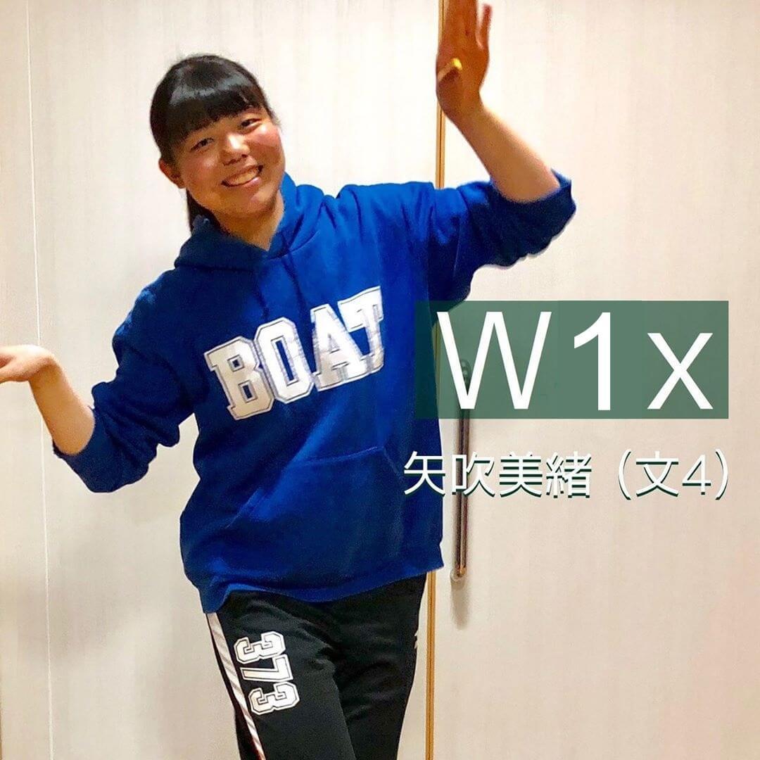第97回全日本選手権大会W1X