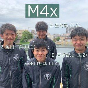 第97回全日本選手権大会M4X
