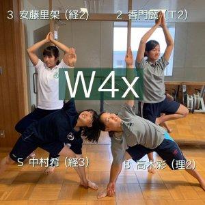 第97回全日本選手権大会W4X