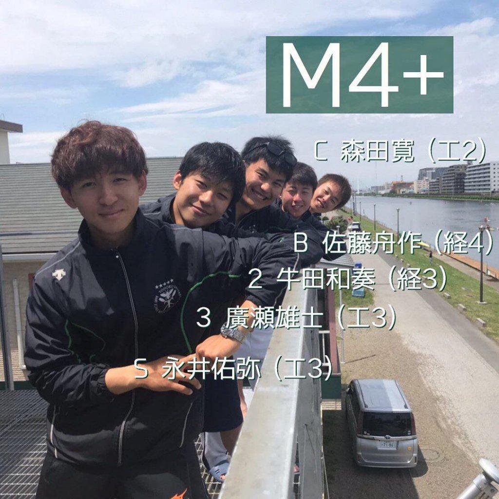 第97回全日本選手権大会M4+